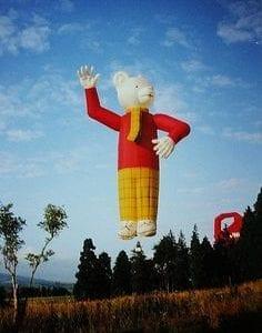 Rupert the Bear Balloon
